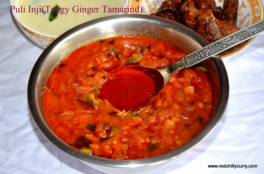 puli inji,inji recipe,tamarind,ginger pickle,ginger recipe,kerala puli inji,inji puli,tradional recipes