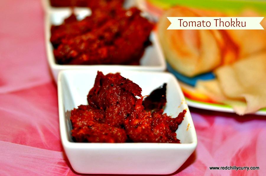 tomato thokku,tomato thoku,thakkali thokku,thakali thoku,thoku recipe,south indian tomato thoku,thokku variety,thakkal thokku recipe
