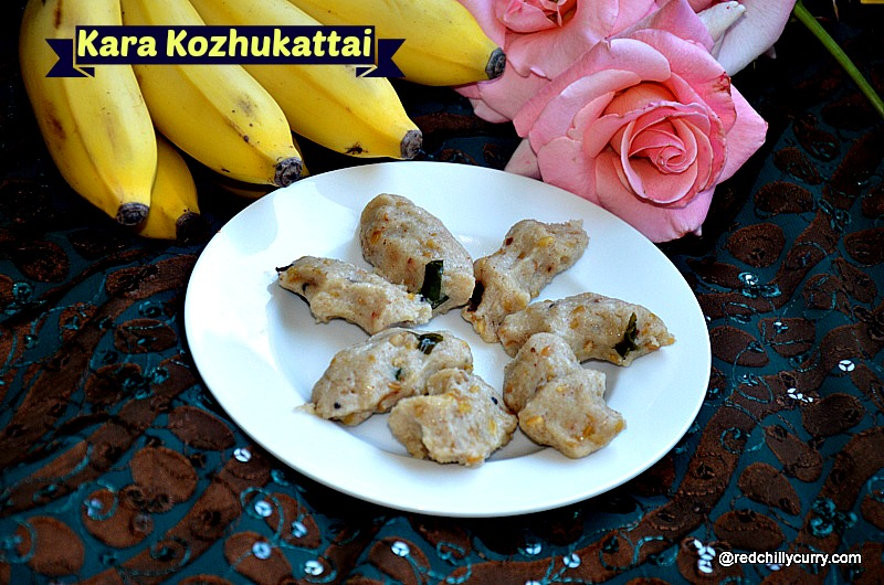kara kozhukattai,kozhukattai,how to make kozhukattai,south indian recipes,festival recipes,vinayaka chathurthi,vinayaka chathurthi recipe,healthy recipe,snacks