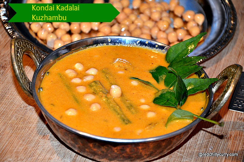 kondai kadalai kuzhambu,konda kadalai kulambu,chickpeas kulambhu,south indian kulambu,kuzhambu variety,indian vegetarian lunch,lunch recipe