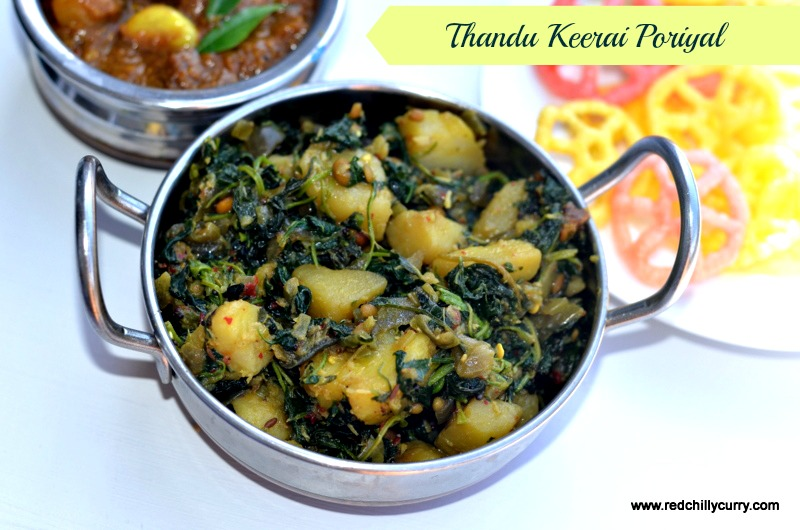 thandu keerai poriyal,keerai poriyal,keerai recipe,thottakura recipe,thotta kura fry,amaranth leaves fry,mulai keerai poriyal,keerai recipe,side dish for rice,south indian recipe,keerai thandu recipe,keerai thandu poriyal,how to make thandu keerai poriyal,red thandu keerai recipe
