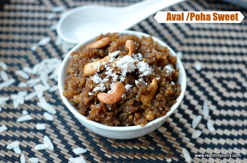 aval sweet recipe,vella aval sweet,vella aval recipe,jaggery in aval,poha sweet,krishna jeyanthi recipe,krishna jayanthi sweet,how to make poha sweet,how to make aval sweet,sweet recipe,south indian sweets,easy sweets,kids recipes,poha recipes,aval recipes