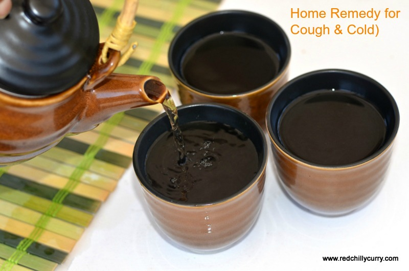 home remedy for cough and cold,home remedy recipes, easy home remedies,home remedy for cough, home remedy for cold,home remedies,cure for cough,cure for cold,ayurveda recipes,healthy recipes