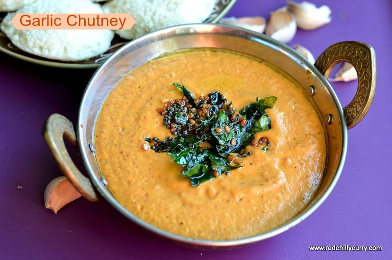 garlic chutney,garlic chutney recipe,garlic chutney for idli ,garlic chutney for dosa,south indian garlic chutney,garlic chutney variety,chutney variety,side dish for dli,side dish for dosa