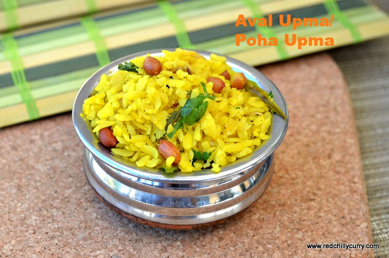 Aval Upma, poha upma, Aval upma recipe, how to make aval upma, upma recipe, easy breakfast recipe, indian breakfast recipe, upma recipe