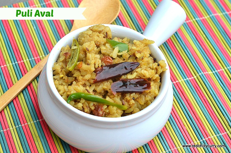 puli aval, puli aval recipe, easy breakfast , easy indian breakfast, aval recipes, poha recipes, tamarind poha, how to make puli aval, breakfast recipes, quick breakfast recipes